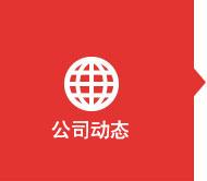 尖(jian)峰藥(yao)業